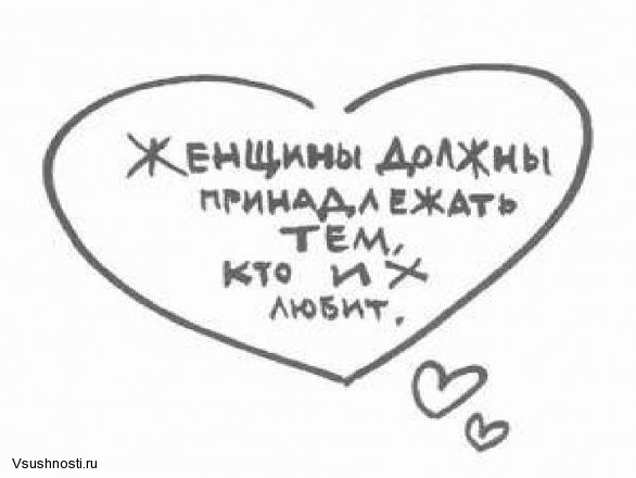 про любовь (13)